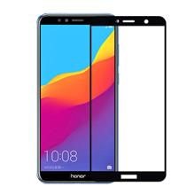 Huawei Y5 Lite Full Cover Glass Screen Protector